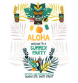 invitation poster template for hawaiian summer vector image vector image