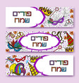 purim coloreful banners collection vector image vector image