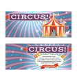 Vintage circus banner template vector image