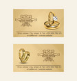 wedding rings wed shop business card of vector image