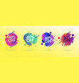 abstract offer design set vector image vector image