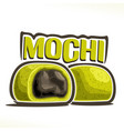 logo for japanese dessert mochi vector image vector image