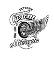 custom motorcycles emblem template with winged vector image vector image