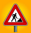 road sign roadworks pop art vector image