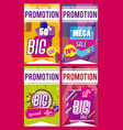 set of big and mega sale posters vector image