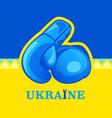 Ukraine fight vector image vector image