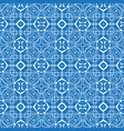 blue cloth with white seamless geometric pattern vector image vector image