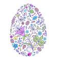 floral easter egg vector image