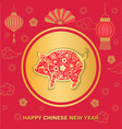 happy chinese new year pig and asian style symbols vector image