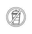 no drinks icon vector image