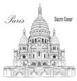 sacre coeur hand drawing vector image