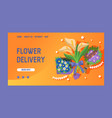 bouquet landing web page beautiful floral vector image vector image