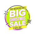 christmas big sale sticker cartoon sale vector image vector image
