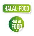 halal food label sign vector image vector image