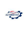 auto car service vector image