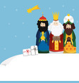 christmas greeting card invitation three magi vector image vector image
