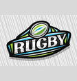 logo for rugby vector image
