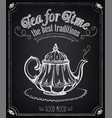 retro time for tea with teapot vector image