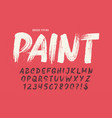 stylish brush painted an uppercase letters vector image