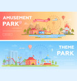 amusement park - set of modern flat i vector image vector image