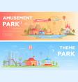 amusement park - set of modern flat i vector image vector image