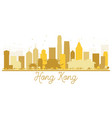 hong kong city skyline golden silhouette vector image vector image