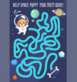 kids space board game vector image