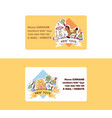 baby toys business card cartoon kids games vector image