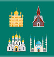 cathedral churche temple building landmark tourism vector image vector image