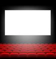 cinema screen with screen vector image vector image