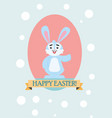 happy bunny easter card vector image vector image