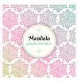 mandala pattern background decorative design vector image vector image