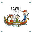 travel to italy greeting card for your design vector image vector image