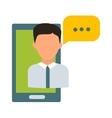 Online teacher vector image