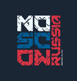 moscow russia styled t-shirt and apparel vector image vector image