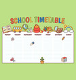 timetable for school vector image vector image