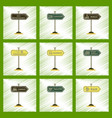 assembly flat shading style icons sign of bar vector image vector image