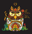 colorful kawaii cute owl in a cup vector image