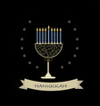 jewish holiday of hanukkah with the golden vector image vector image