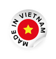 made in vietnam sticker tag vector image