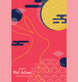 mid autumn festival chinese and korean festival vector image