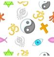 Religious faith pattern cartoon style vector image vector image