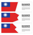taiwan flag banners collection independence day vector image vector image