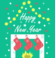 the new years card with a fireplace and gifts vector image