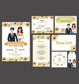 wedding invitation template set with adorable vector image