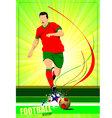 al 0345 soccer poster 01 vector image vector image