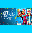 christmas party in office young man woman vector image vector image
