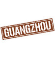 guangzhou brown square stamp vector image vector image