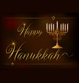 happy hanukkah card template with light and star vector image vector image