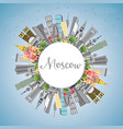 moscow russia skyline with gray buildings blue vector image vector image